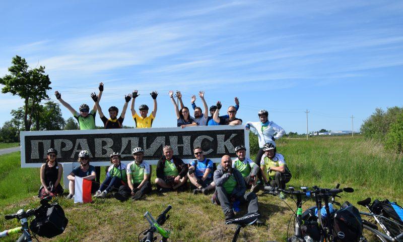 XVII Międzynarodowy Rajd Rowerowy Kętrzyn – Pravdinsk o Puchar Konsula Rzeczypospolitej Polskiej w Kaliningradzie