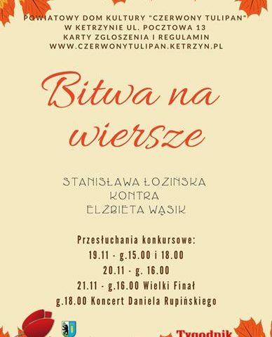 """""""BITWA NA WIERSZE""""czwarta edycja!"""