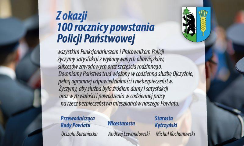 Życzenia z okazji 100 rocznicy powstania Policji Państwowej