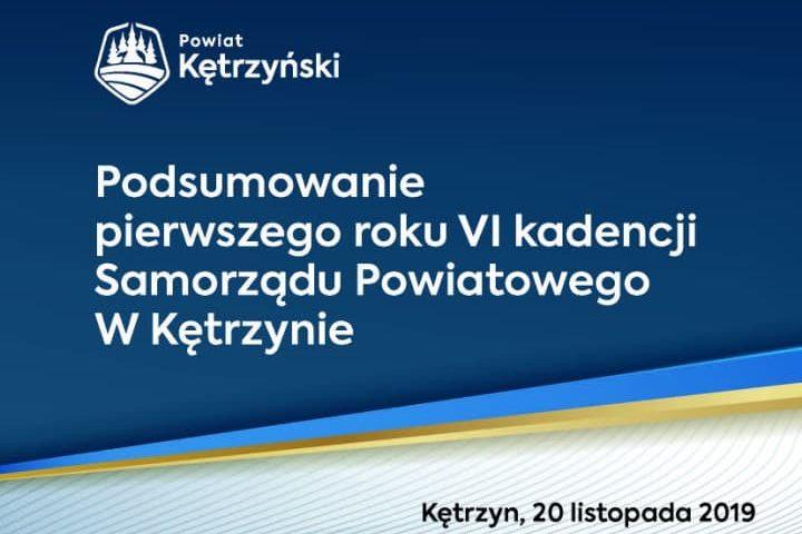 Spotkanie podsumowujące pierwszy rok VI kadencji Samorządu Powiatowego w Kętrzynie
