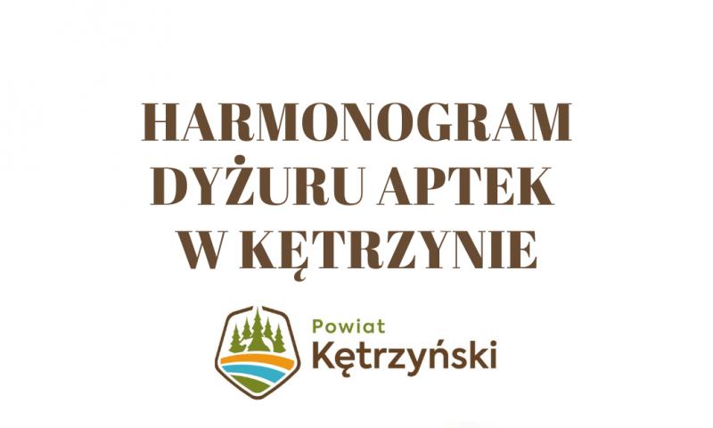 Uwaga ! Zmiana harmonogramu dyżurów aptek w Kętrzynie w dniach 20.08. oraz 27.08.2020 r.