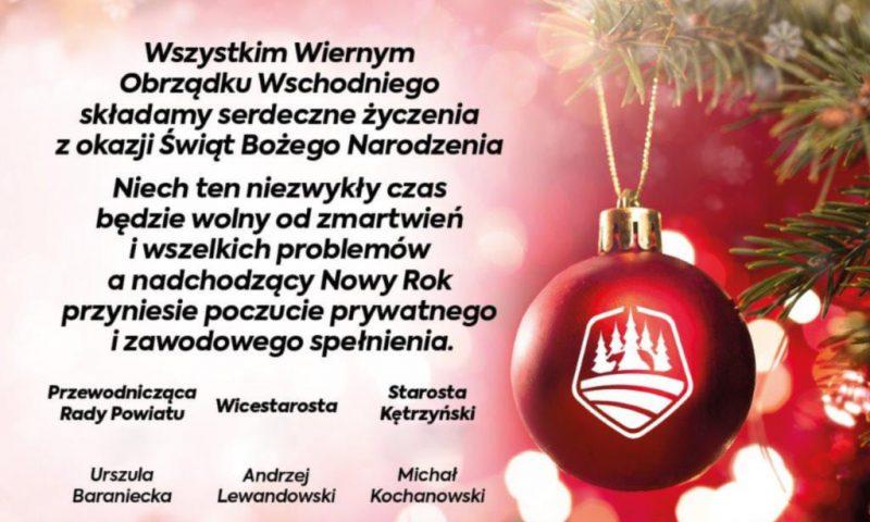 Życzenia Świąteczne dla Wiernych Obrządku Wschodniego