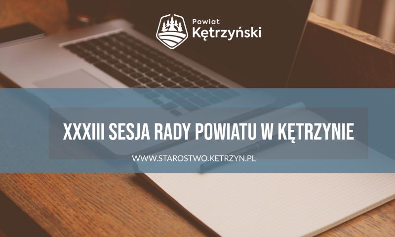 """""""Strategia Rozwoju Powiatu Kętrzyńskiego na lata 2021-2027"""" została przyjęta przez Radę Powiatu w Kętrzynie"""