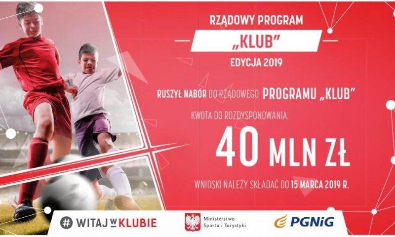 """Nabór wniosków na realizację w 2019 r. Programu """"KLUB"""""""