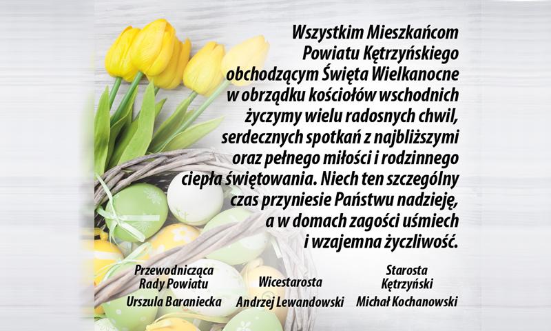 Życzenia Wielkanocne Wiernym Obrządku Wschodniego