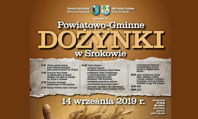 Powiatowo – Gminne Święto Plonów w Srokowie już 14 września