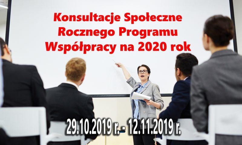 Konsultacje Społeczne Rocznego Programu Współpracy na 2020 rok