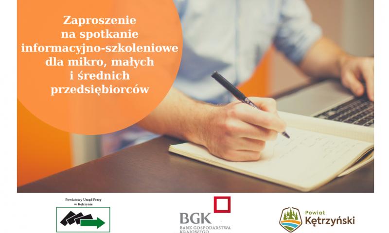 Zaproszenie na spotkanie informacyjno-szkoleniowe dotyczące wsparcia rozwoju i inwestycji mikro, małych i średnich przedsiębiorstw oraz start-upów