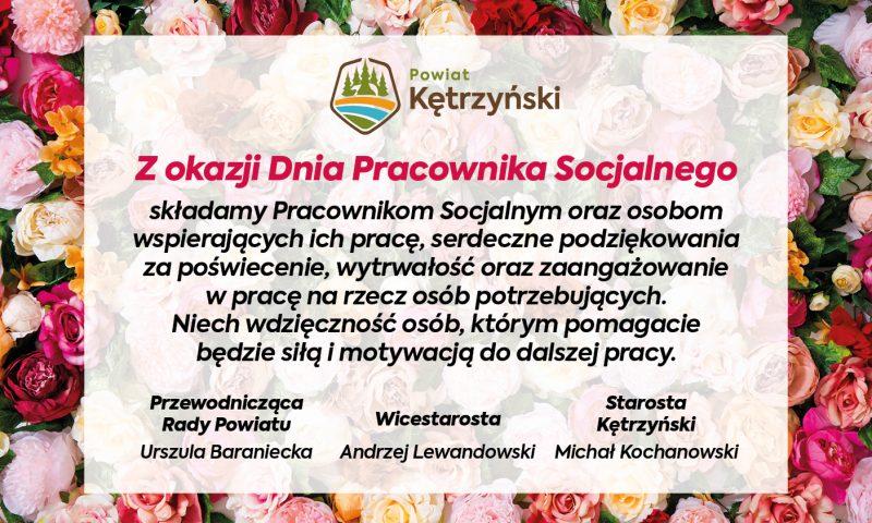 Życzenia z okazji Dnia Pracownika Socjalnego – 21 listopada 2020 r.