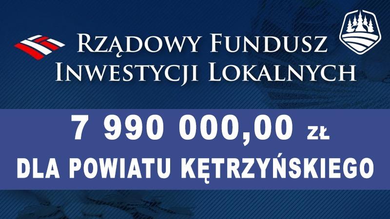 Powiat kętrzyński otrzymał wsparcie finansowe z Rządowego Funduszu Inwestycji Lokalnych